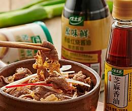 日式照烧牛肉