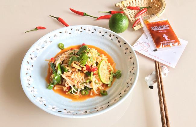 奶白还是奶黄包创建的菜单云南传统美食图鉴