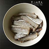 【鲜美带鱼的简单做法】萝卜焖带鱼#小妙招擂台#的做法图解2