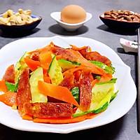 #元宵节美食大赏#黄瓜胡萝卜炒腊肠的做法图解15