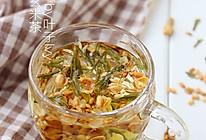 恬静淡雅茉莉玄米茶的做法