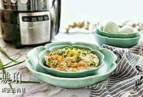 #做道好菜,自我宠爱!#咸蛋蒸肉饼的做法