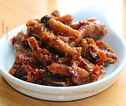 开胃零食,酱汁鸡爪的做法