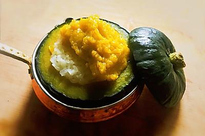 南瓜糯米飯