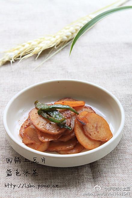 狠下饭菜——回锅土豆片的做法