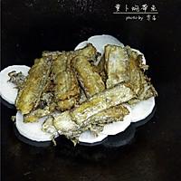 【鲜美带鱼的简单做法】萝卜焖带鱼#小妙招擂台#的做法图解8