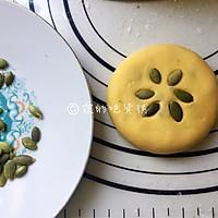 奶香南瓜蜜红豆馅发面饼的做法图解9