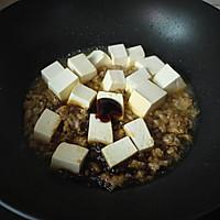 #花10分钟,做一道菜!#肉末豆腐的做法图解6