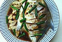 豆瓣酱蒸鲳鱼的做法