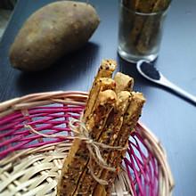 红薯芝麻棒#九阳烘焙剧场#