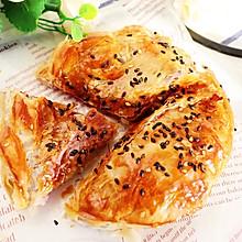 #快手又营养,我家的冬日必备菜品#酥到掉渣的奶香芝士紫薯酥饼