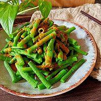 #炎夏消暑就吃「它」#麻酱拌豆角的做法图解8