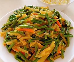 土豆丝炒豇豆—下饭菜的做法