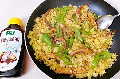 鲍汁蚝油青椒鱿鱼黄金蛋炒饭