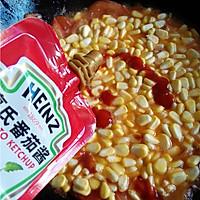 番茄玉米丁的做法图解8