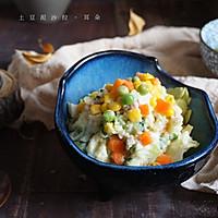外酥里嫩的鲜蔬土豆饼,简单快手的营养早餐,可做小吃可做主食的做法图解1
