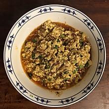 川菜-鸡哈豆花(鸡抓豆腐)
