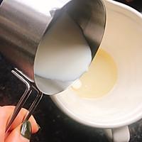#秀出你的早餐#日式舒芙蕾的做法图解2