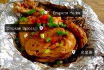 马来西亚帝皇鸡的做法