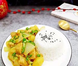 咖喱土豆洋葱饭的做法