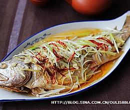 葱油黄花鱼的做法