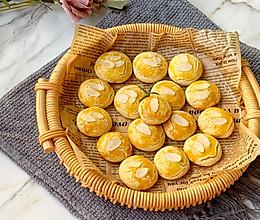 免打发一口一个杏仁小奶酥的做法