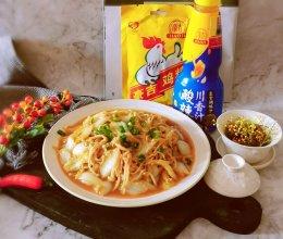 #豪吉川香美味#川味酸辣白菜金针菇的做法