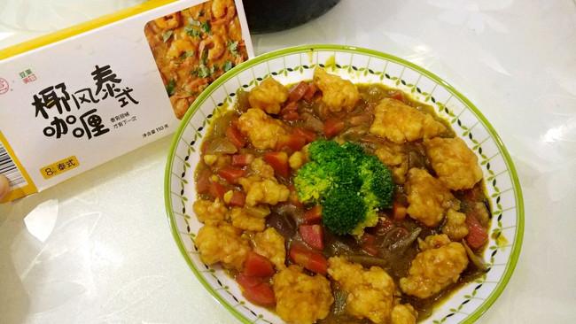 咖喱虾滑的做法
