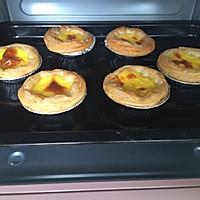 椰香蛋挞的做法图解9