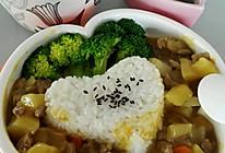 宝宝版咖喱牛肉饭的做法