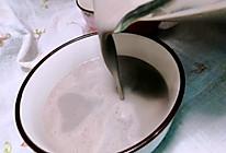 #助力高考营养餐#黑芝麻核桃豆浆的做法