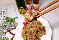 #名厨汁味,圆中秋美味#牛气冲天小炒肉的做法