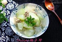 冬瓜汆丸子#豆果6周年生日快乐#的做法