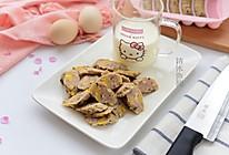 香菇玉米儿童肠的做法