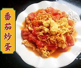 #助力高考营养餐#简单的番茄炒蛋营养价值高的做法