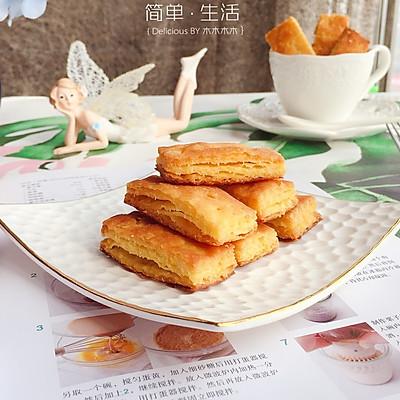 网红咸蛋黄酥饼