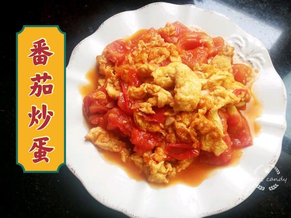 简单的番茄炒蛋营养价值高的做法