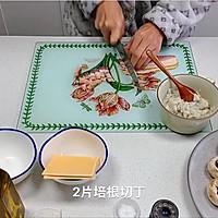 芝士培根芋泥烤口蘑—快手小食系列的做法图解6
