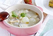 ★冬瓜带子草菇豆腐汤★的做法