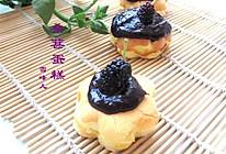 花朵桑葚蛋糕的做法
