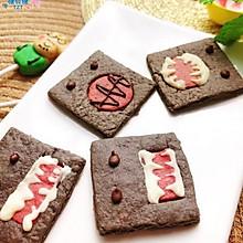宝宝零食系列~怪兽饼干