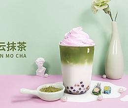 奶茶制作教程:紫云抹茶奶茶的做法的做法