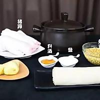 【熊宝饭堂】二十一回目:黄豆猪蹄汤的做法图解1