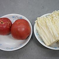 西红柿金针菇浓汤的做法图解1