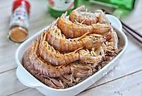 椒盐皮皮虾#金龙鱼外婆乡小榨菜籽油 最强家乡菜#的做法