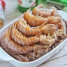 椒盐皮皮虾#金龙鱼外婆乡小榨菜籽油 最强家乡菜#