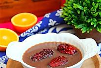 《芈月传》里安神补血,健脾养胃的红枣汤的做法