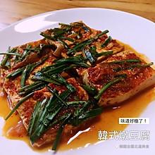 韩式炖豆腐