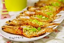 【蒜蓉迷迭香烤虾】#九阳烘焙剧场#烤箱试用#的做法