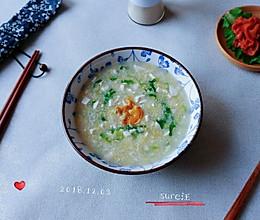 青菜咸蛋糁米粥的做法